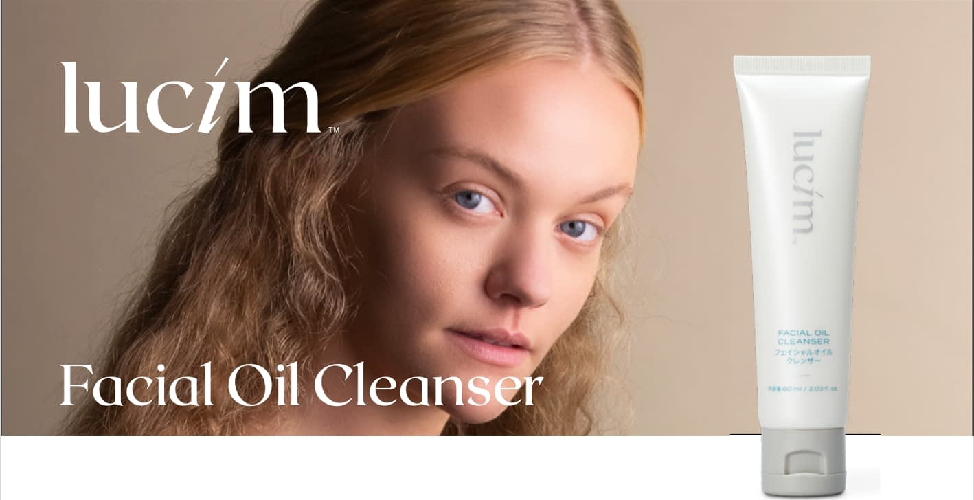 Facial Oil Cleanser Front page